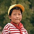 People of Tibet (40940420021).jpg