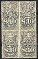 Peru 1880 F68.jpg