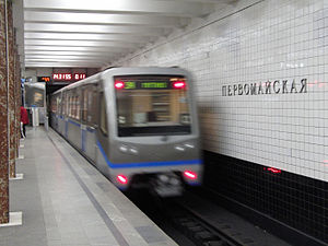 Pervomayskaya (Moscow Metro) - Incoming train