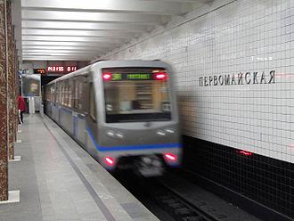 Pervomayskaya (Moscow Metro) - Incoming train
