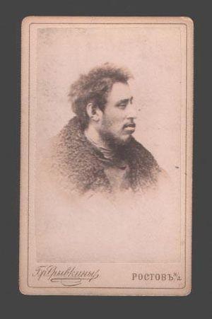 Stanislav Strumilin - Stanislav Gustavovich Strumilin.