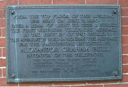 A historical plaque on the side of the Franklin School in Washington, D.C. which marks one of the points from which the photophone was demonstrated Photophone plaque (no copyright applies).jpg