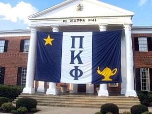 Pi Kappa Phi - The Omicron chapter at the University of Alabama