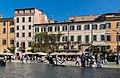 Piazza Navona 71-73 in Rome.jpg