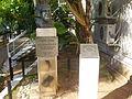 PikiWiki Israel 15634 Memorial to the Journalist Ilan Roeh in Tel Aviv.JPG