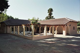 Ramat HaKovesh - Image: Piki Wiki Israel 17193 Architecture of Israel