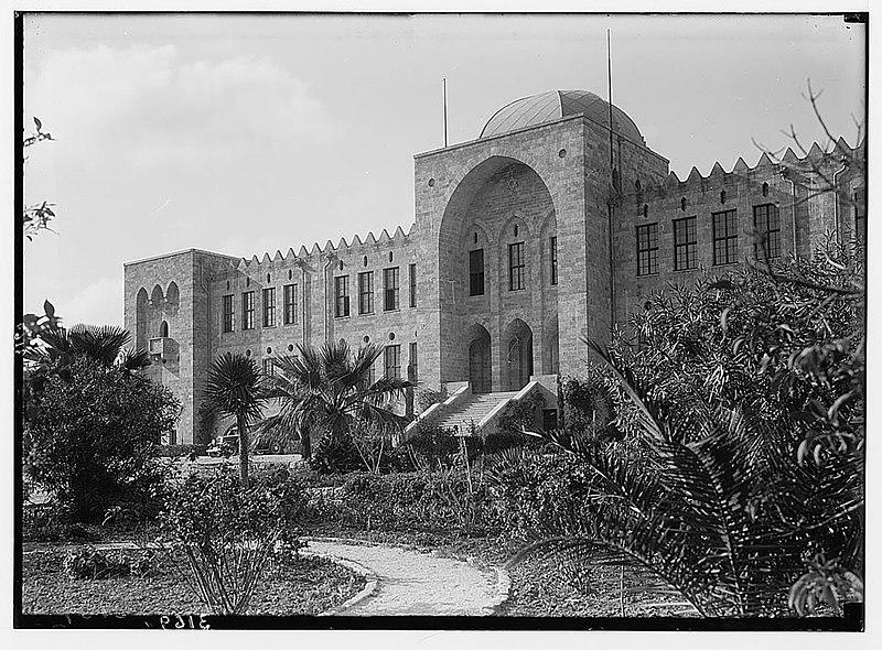 חיפה - בנין הטכניון
