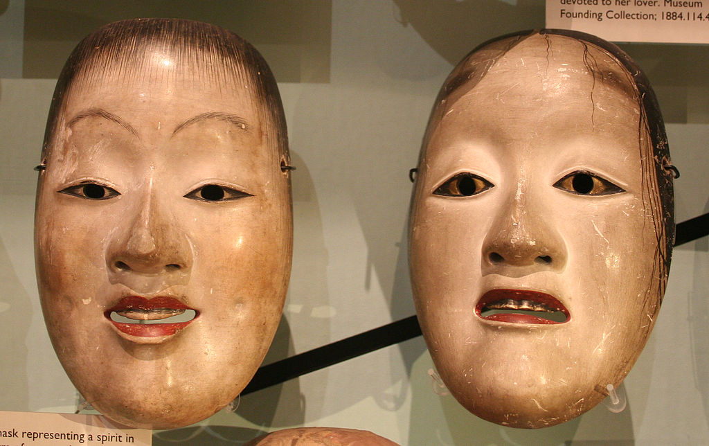 Masque de théâtre japonais au Pitt Rivers Museum d'Oxford - Photo d'Einsamer Schütze