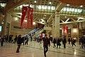 Place carrée forum des halles.JPG