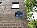 Plaque Passage Nafissa Sid Cara - Paris XIX (FR75) - 2021-04-28 - 2.jpg
