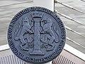 Plaque Regional Architecture Award-Millbank Millennium Pier - geograph.org.uk - 1132526.jpg