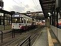 Platform of Shin-Suizenji Station (Kumamoto City Tram) 2.jpg