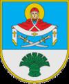 Huy hiệu của Huyện Pokrovske