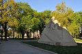 Poltava Petrovskiy park.JPG