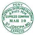 Pomy Express compound oval.jpg