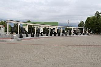 Ponyri, Ponyrovsky District, Kursk Oblast - A square in Ponyri.