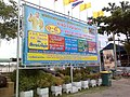 Poochaosamingprai Shrine - Upcoming Annual Event Dec 1 - 5, 2012 Billboard - panoramio.jpg