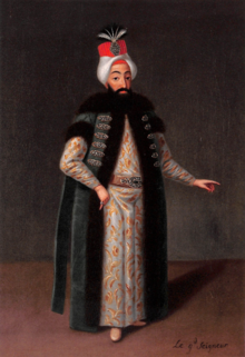 Portrait of Abdül Hamid I.png