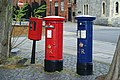 Post Boxes in Windsor - geograph.org.uk - 1601136.jpg
