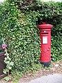 Postbox, Fugglestone St Peter - geograph.org.uk - 884923.jpg