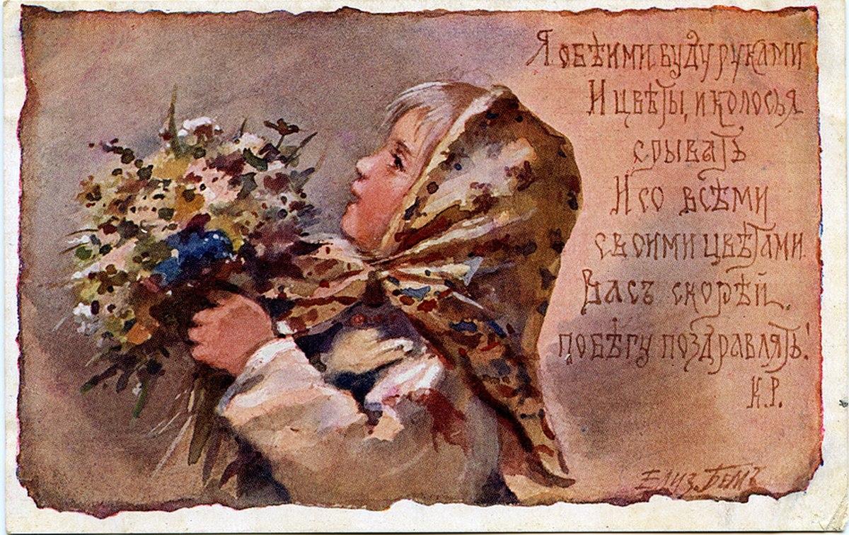 Сауна, старинные открытки с поздравлениями