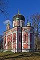 Potsdam Alexandrowka 02-14 img6.jpg