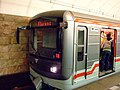 Praha, Nové město, Florenc, končící vlak.JPG