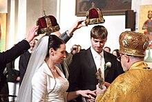 Modern Eastern Orthodox Church Wedding Crowning Ceremony
