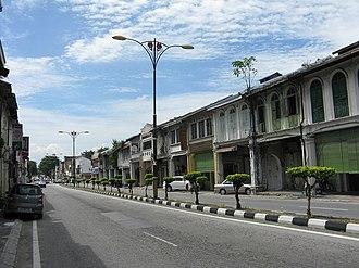 Kampar, Perak - Kampar Town