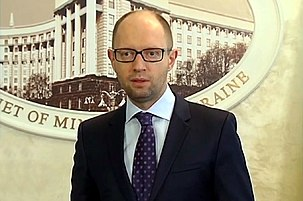 Prime minister of Ukraine Yatsenyuk makes a foreign policy statement, March 3, 2014.jpg
