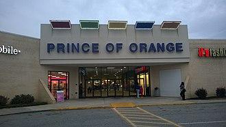 Prince of Orange Mall - Image: Prince of Orange Mall Entrance 2
