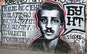 Princip Gavrilo grafit