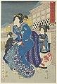 Print, Moonlight at Saruwaka, Edo, 1864 (CH 18437477).jpg