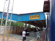 Pulgaon Railway Station Wikipedia