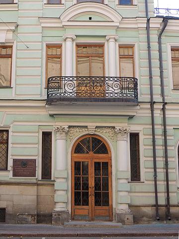Мемориальная доска на доме на Волхонке, где жил Суриков, ныне— Галерея искусства стран Европы и Америки XIX—XX веков (ГМИИ)