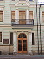 Pushkin museum - 19th and 20th Century European and American Art - building 05 by shakko.JPG