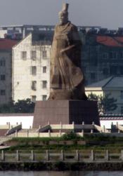 https://upload.wikimedia.org/wikipedia/commons/thumb/9/98/Qu_Yuan.png/175px-Qu_Yuan.png