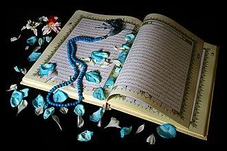 Tasbih - Qur'an and Tasbih of Fatimah