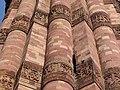 Qutub Minar close up.jpg