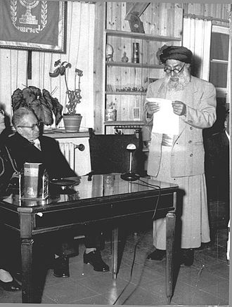 History of the Jews in Kurdistan - Rabbi Moshe Gabai, chief rabbi of Maoz Zion, with President of Israel Yitzhak Ben-Zvi