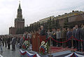 RIAN archive 807984 Boris Yetsin on Red Square on the Victory Day.jpg