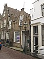 RM16166 Goedereede - Kerkstraat 3.jpg