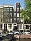 rm777 amsterdam - brouwersgracht 92