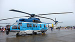 ROCAF EC 225 2252 Display at Hsinchu Air Force Base 20151121b.jpg