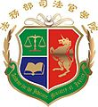 ROC Academy for the Judiciary Seal.jpg