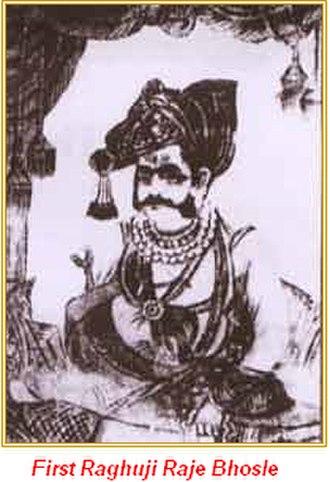 Bhonsle - Raghoji Raje Bhonsle of Nagpur
