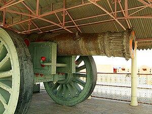 Jaivana - Image: Rajasthan Jaipur Jaigarh Fort Jaivana cannon Apr 2004 00
