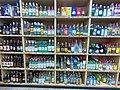 Regal mit Alkoholflaschen im Uniprix Supermarkt in Agadir Marokko.jpg