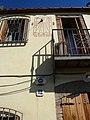 Rellotge de sol d'Aiguafreda 12 P1500956.jpg