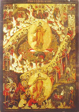 Matins Gospel - Icon illustrating the Resurrection appearances of Jesus which are mentioned in the 11 Matins Resurrection Gospels (1600s, Yaroslavl School).